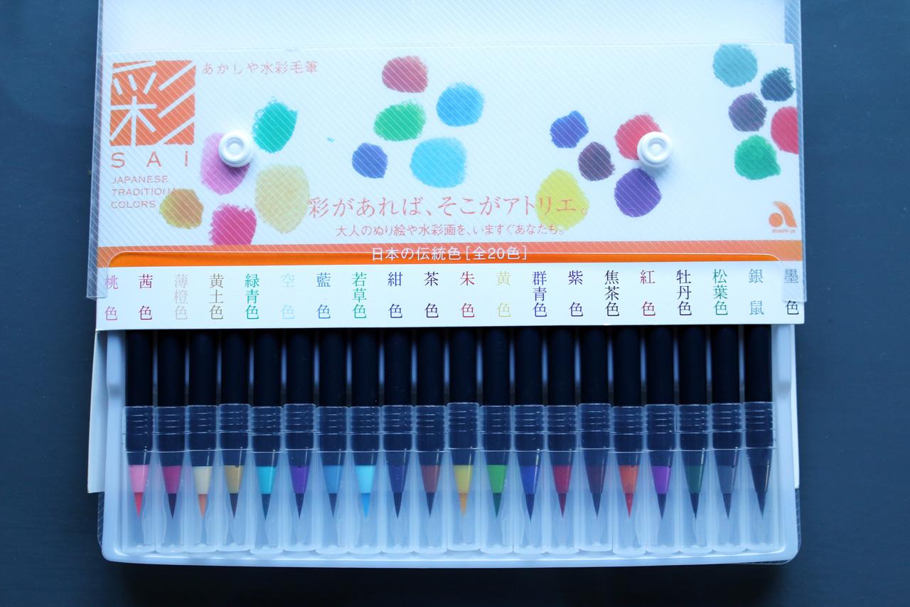 Sai-Japanese-Watercolor-Brush-Pens